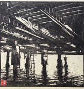 Under the Jetty - linocut