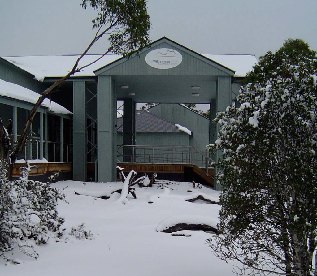 Gallery exterior in snow