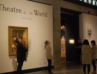 Theatre of the World exhibition at MONA