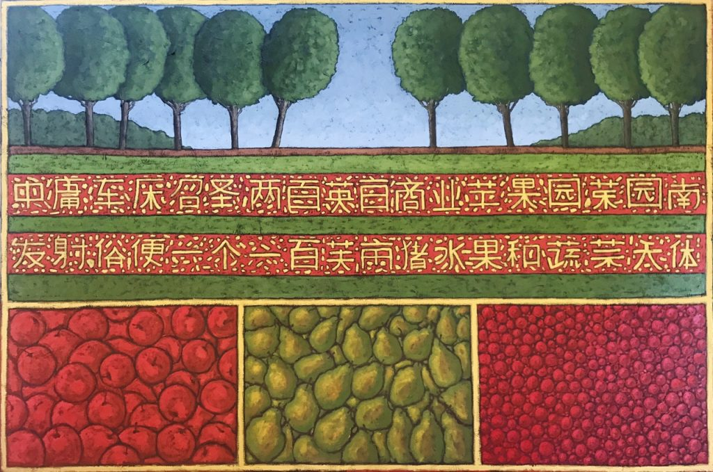 Chung Gon's Orchard (Apples, Pears and Cherry Plums) 122 x 182 cm oil on canvas