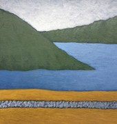 painting of a landscape