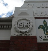 St Johns Soldier's Memorial Hall