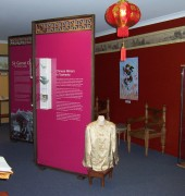 Image of the Chinese Display