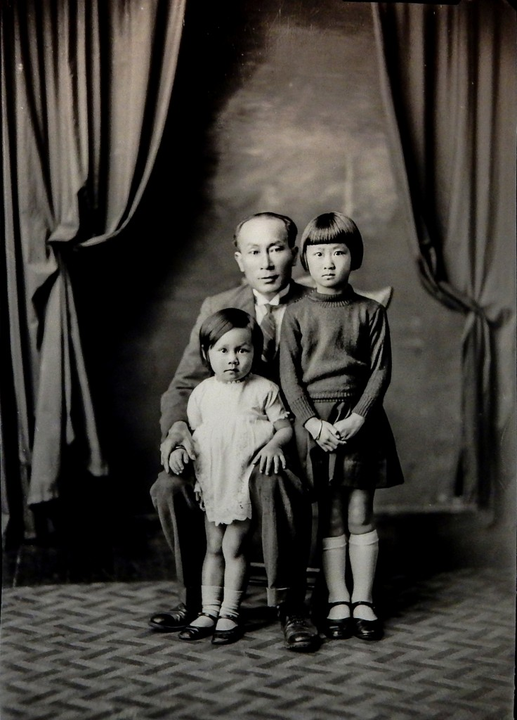 The Foon Family, Giclée print, 2016. Scanned from Nitrate negative.