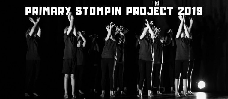 PRIMARY STOMPIN PROJECT 2019, 2018. Photographer: Mel De Ruyter